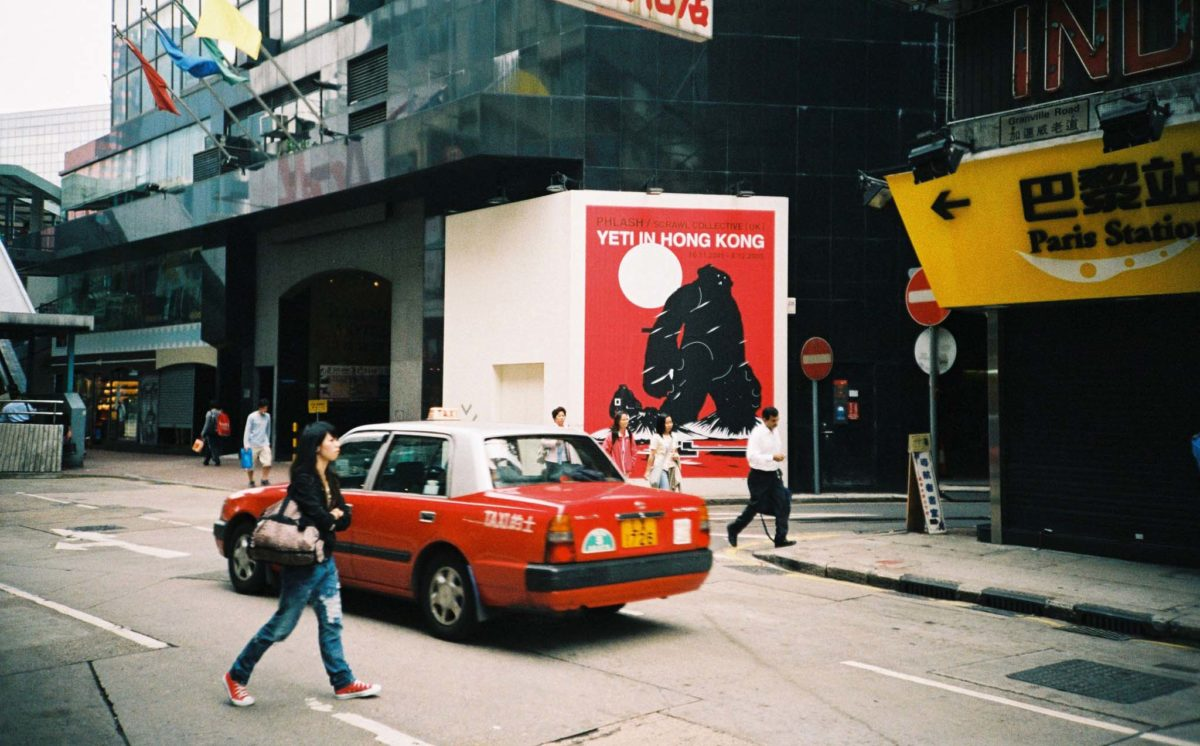 Phil Ashcroft, Yeti In Hong Kong, IT double park, Kowloon, Hong Kong, solo exhibition, 2005