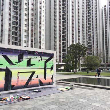 Phil Ashcroft, Live Painting for Swire Properties and Aedas in Taikoo Park, part of Hong Kong Arts Month, Art Basel Hong Kong, 2018